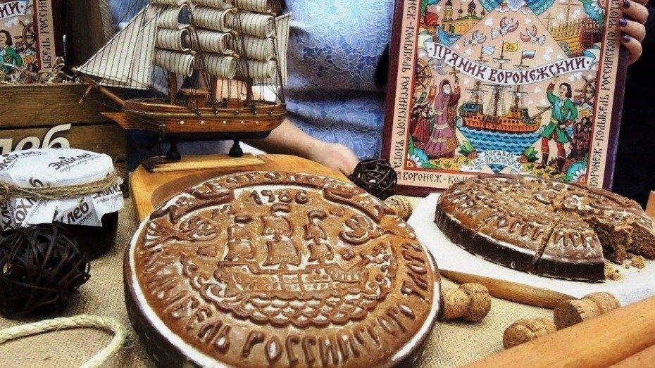 Что привезти из Воронежа? Традиционные сувениры, подарки и вкусные гостинцы