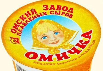 Что привезти из Омска? Сувениры, подарки, сладости и многое другое