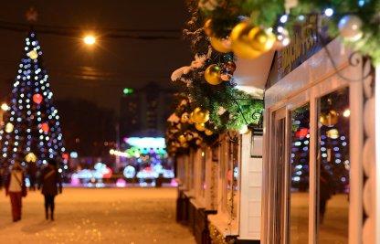 Лучшие города в России для празднования Рождества