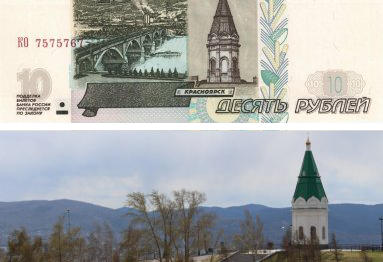 Что привезти из Красноярска: подарки и сувениры с сибирским колоритом