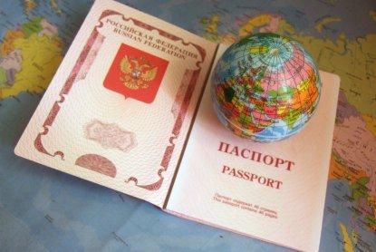 Для чего снимать обложку с паспорта в аэропорту?