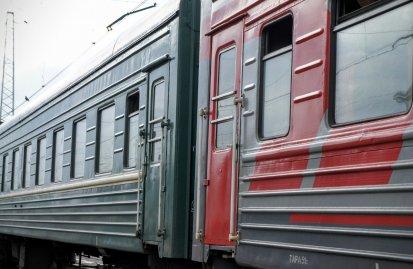 Что взять с собой в поезд для комфортного путешествия: список вещей в дорогу