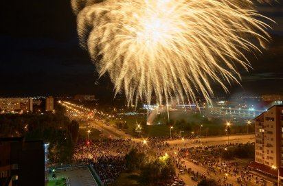 Когда отмечают День города: праздники в России