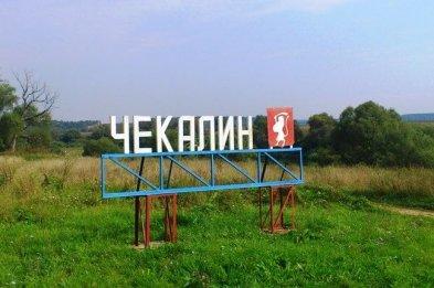 Какой самый маленький город в России?