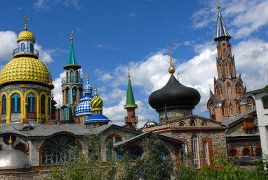 Чем знаменит Татарстан